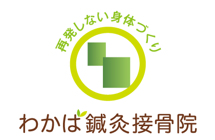 wakaba_logo_PNG.png